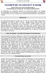 Pressebericht FF Grödig